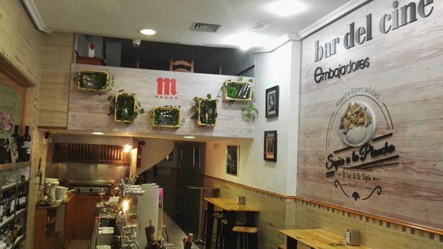 Bar del Cine Embajadores